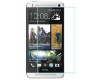 """Защитное стекло на HTC ONE Mini 2 / M8 Mini 4.5"""" дюймa"""
