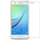 """Защитное стекло для Huawei Nova 5.0"""" дюймов"""
