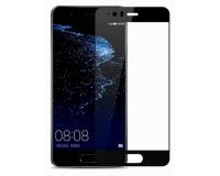 Защитное стекло с рамкой для Huawei P10 Plus