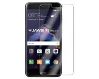 """Защитное стекло для Нuawei Honor 8 Lite 5.2"""" дюйма"""