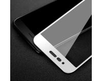 Защитное стекло с рамкой для Huawei Honor 8 Pro