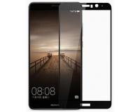 Защитное стекло с рамкой для Huawei Mate 9
