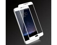 """Защитное стекло для Meizu M3 Note 5.5"""" дюймов цвет: Белый"""