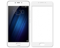 """Защитное стекло для Meizu U20 5.5"""" дюймов цвет: Белый"""