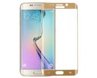 Защитное стекло на Samsung Galaxy S6 Edge Рамка: Золото