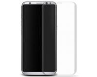 Защитное стекло на Samsung Galaxy S8 5.7дюймов Прозрачное