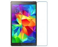 """Защитное стекло для Samsung Galaxy Tab S 8.4"""" дюйма"""