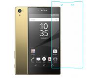 Защитное стекло для Sony Xperia Z5 Pro