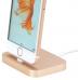 Apple iPhone Lightning Dock - док-станция для зарядки и синхронизации Apple iPhone