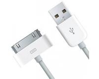 Кабель Apple USB с 30-контактным разъемом оригинал в упаковке