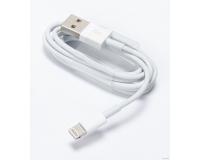 Кабель USB Apple lightning 1m оригинал тех.упаковка