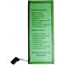 Аккумуляторная батарея для смартфона iPhone 6G Tiger 1810mAh 3.7V