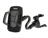 Baseus Wind Pro Series держатель в воздуховод на гибкой штанге