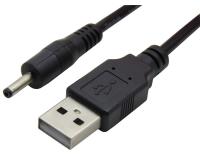 Кабель USB 2.0 AM/DC 2.0 мм для зарядки телефонов NOKIA