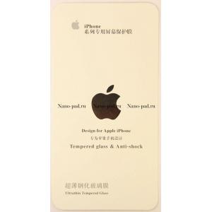 "Ultrathin Tempered Glass & Anti-shock защитное стекло 0,26 мм для Apple iPhone 5/5S 4,0"""
