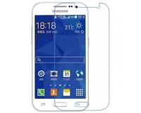 Защитное стекло на Samsung Galaxy G360, Glass Protector