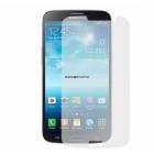 Защитное стекло для Samsung Galaxy Mega GT-I9200 (Самсунг Галакси Мега GT-I9200)