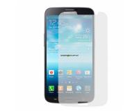 Защитное стекло на Samsung Galaxy I9200, Glass Protector