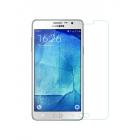 Защитное стекло для Samsung Galaxy J7 (Самсунг Галакси J7)