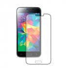 Защитное стекло для Samsung Galaxy Mega 2 (Самсунг Галакси Мега 2)