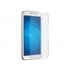 Защитное стекло для Samsung Galaxy Note 4 (Самсунг Галакси Ноте 4)