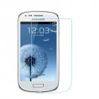 Защитное стекло для Samsung S3 mini (Самсунг Галакси S3 мини)