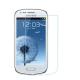 Защитные стекла для Samsung Galaxy S3 mini (Самсунг Галакси S3 мини)