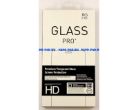 GLASS PRO+ Premium Tempered Glass защитное стекло 0,30 мм для Apple iPhone 5/5s/5c