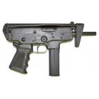 Купить охолощенное оружие