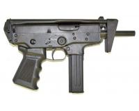 """Оружие охолощенное пистолет-пулемет """"ПП-91-СХ"""" (Кедр)"""