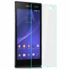 Защитные стекла для Sony Xperia C3 (Сони Иксперия С3)