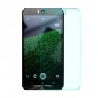 Защитное стекло для Asus Zenfone Selfie  (Асус Зенфон Селфи)