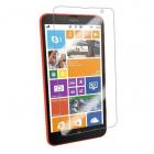 Защитное стекло для Nokia Lumia 1320 (Нокиа Люмия 1320)