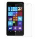 Защитные стекла для Nokia Lumia 535 (Нокиа Люмия 535)