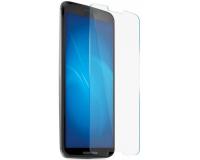 Защитное стекло на LG Nexus 5X, Glass Protector