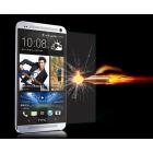 Защитное стекло для HTC