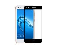 """Защитное стекло для Huawei P9 Lite mini 5.0"""" дюйма с черной рамкой"""