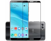 """Защитное стекло с рамкой для Huawei Nova 2S 6.0"""" дюймов"""