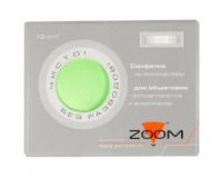 Konoos KFS-1 Чистящая салфетка из микрофибры 12х12 см для ЖК и оптики