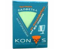 Konoos KIM-1 Чистящие салфетки из микрофибры для ЖК и оптики 12х10см