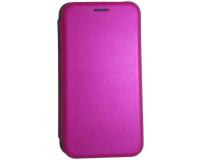 Чехол-книжка Fashion Case для iPhone 5S