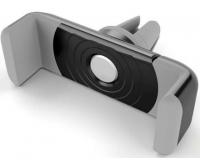 """Air Vent Mount Holder (Autotelin) Автомобильный держатель в воздуховод от 3.5"""" до 5,5"""" дюймов"""