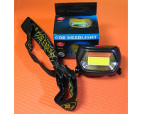 COB Headlight ZB-916 Фонарь налобный