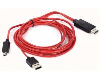 HDTV Адаптер, переходник HDMI - microUSB для Samsung