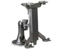 """Holder DXP-026 автомобильный держатель для планшета от 7"""" до 11"""" дюймов"""