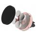 """Magnetic Car Air Vent Holder Магнитный автомобильный держатель в воздуховод (дефлектор) от 3.5"""" до 6"""" дюймов"""