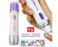 Электрическая пилка для маникюра Naked Nails