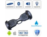 Smart Balance PRO PREMIUM 10.5 V2 Карбон, с ручкой