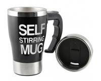 Кружка-мешалка Self Stirring Mug, 350 мл