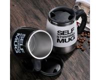 Кружка-мешалка Self Stirring Mug, 450 мл